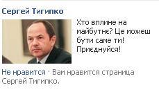 Читателям темы - Выборы в Украине 2012 в свете выборов 2006 года. Tihipk12