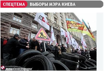 Украина на пути к президентским выборам 2015 года. Vibori10