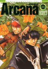Minekura fait la couverture de Arcana 20081010