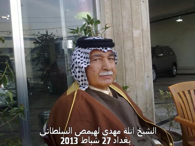 www.alsaqqar.com - البوابة 27022010