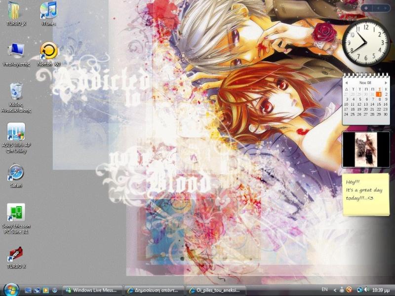 Show your desktop - Σελίδα 5 Iiiii_11
