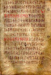 autres alphabets employés par les celtes 180px-10