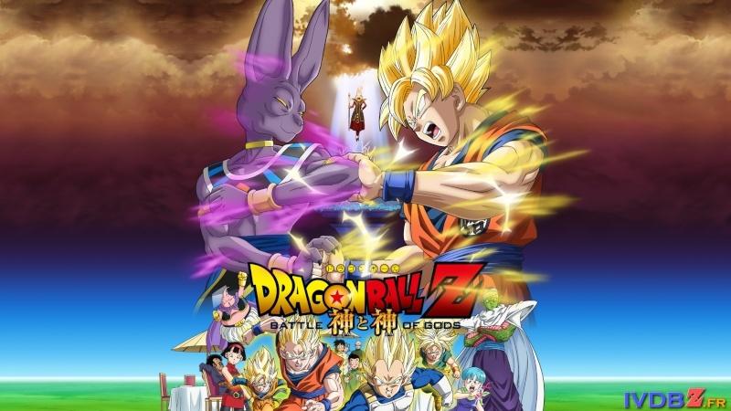 Dragon Ball 69253210