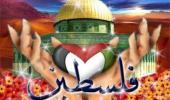 منتدى فلسطين الجهادي
