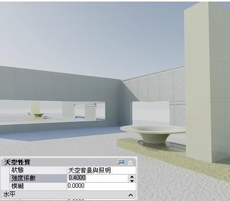 [討論]3D新手如何使用日光設定? Aoy10
