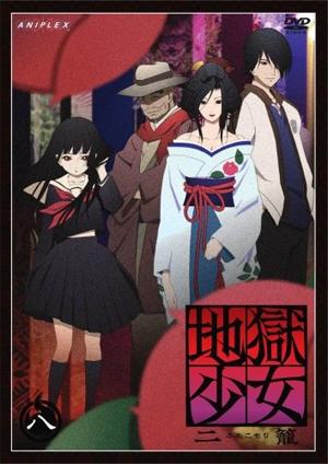 la filles des enfers (hell girl ou jigoku shoujo) Jigoku10