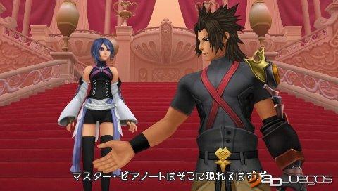 Kingdom Hearts Birth By Sleep Kingdo11
