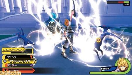Kingdom Hearts Birth By Sleep Tn_61110