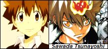 Katekyo Hitman Reborn! (aussi appeler Reborn ou KHR) Swa10