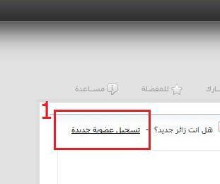 شريط الاهدائات من موقع مجاني Sharo10