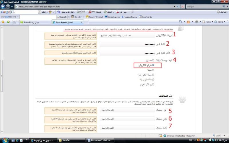 شريط الاهدائات من موقع مجاني Sharo110
