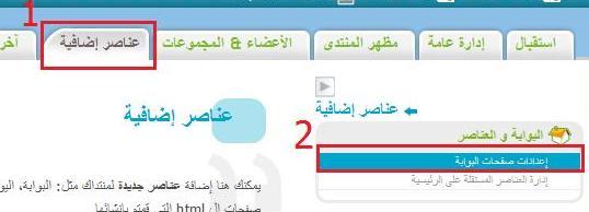 شريط الاهدائات من موقع مجاني Sharo111