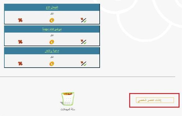 شريط الاهدائات من موقع مجاني Sharo113