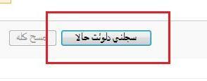 شريط الاهدائات من موقع مجاني Sharo210