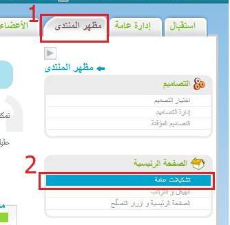 شريط الاهدائات من موقع مجاني Sharo710