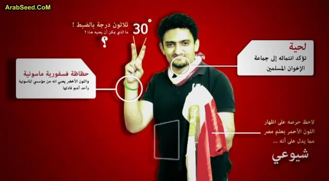 حقائق الاشاعات التى طالت وائل غنيم بعد ثوره 25 يناير Elha2e10