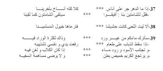 بحر الوافر Ouuouo23