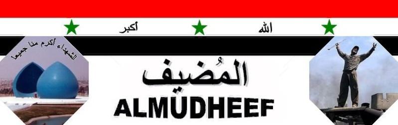 ALMUDHEEF