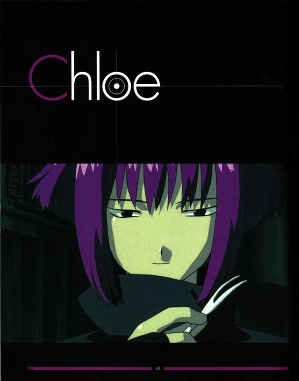 chloe album:^_^: Noir_c33