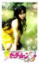 Vos Photos de Cosplay :) Usa2-l10