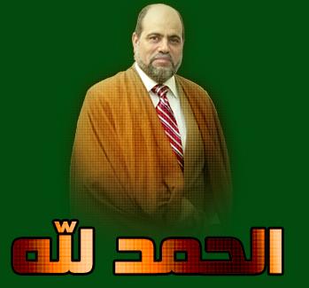 الشيخ : أبو جرة سلطاني - حفظه الله Mbrk10