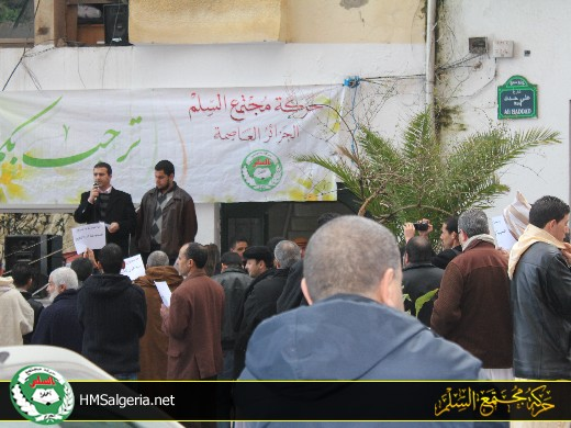 الحركة تنظم وقفة تظامنية مع الشعب المصري Wakfa010