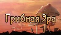 Ссылки и обзоры игр Gribna10