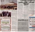 أقوال وصور الصحف.. ملف وثائقى حول ملف أرض النادى Akhbar11