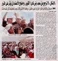 أقوال وصور الصحف.. ملف وثائقى حول ملف أرض النادى Almasr10