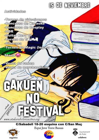 gakuen no festival Lyflyg10