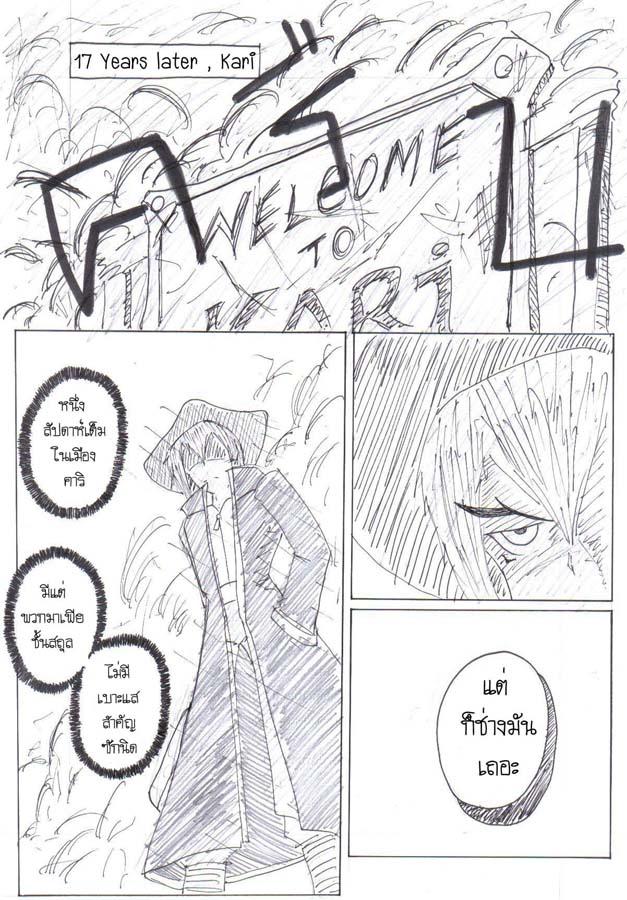 **เปลี่ยนตัว**[Character-05]ไกลด์ กอร์ดอน(**อัพเดตรูป เหลือแค่อินโทร) 0311