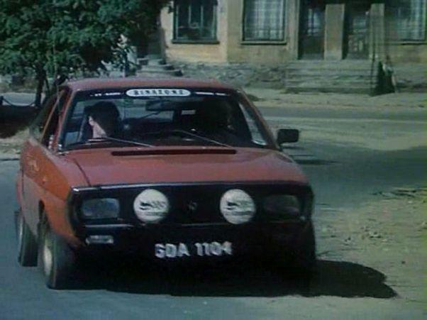 Dans les films 1973_r10