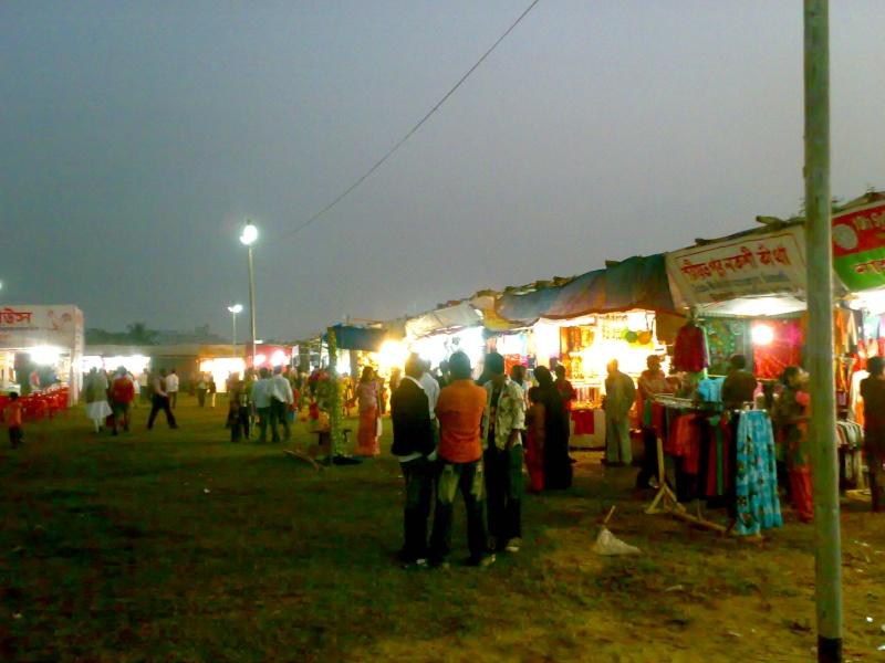 Cox's Bazar Banijjo Mela Dec'08 19122012