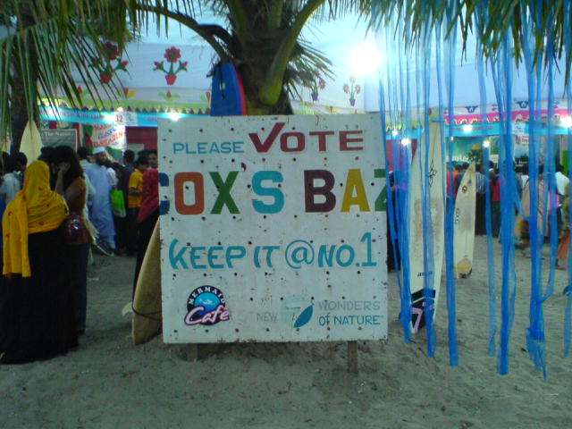 TOAB Beach Festival In Cox's Bazar 2008. Dsc00510
