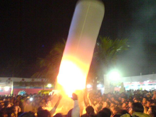 TOAB Beach Festival In Cox's Bazar 2008. Dsc00523