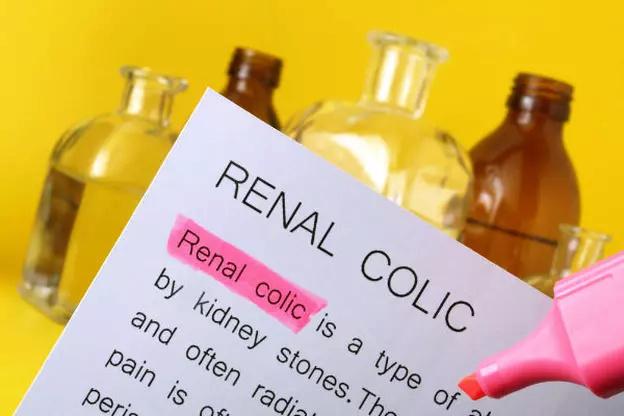 المغص الكلوي Renal colic 11145511