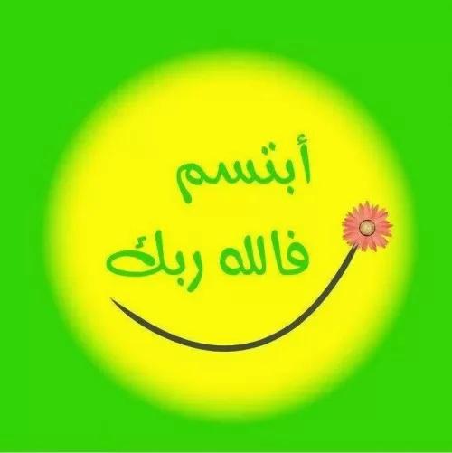 قبل أن ترحل أخي الزائر..! - صفحة 24 6851-110