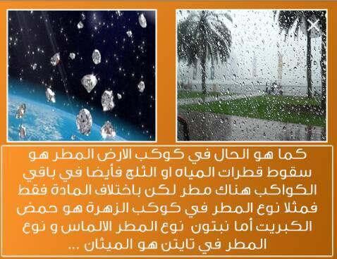 قبل أن ترحل أخي الزائر..! - صفحة 24 83290210