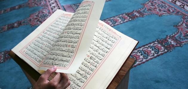 كم عدد أحزاب القرآن الكريم Aa_cc_10