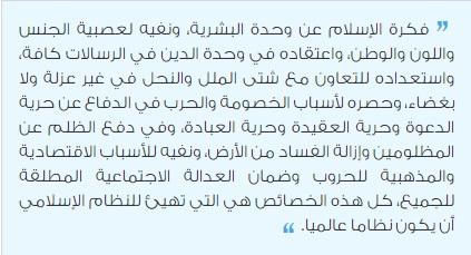 قبل أن ترحل أخي الزائر..! - صفحة 24 Aa_eai10