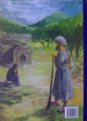 ვაჟა–ფშაველა - Page 3 Vaja-310