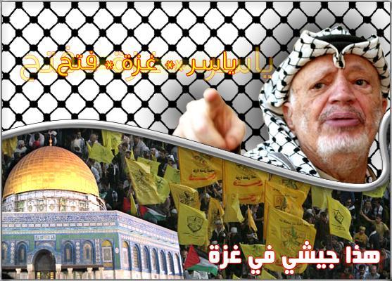 أجمل الصور للأب الراحل ياسر عرفات 13449110
