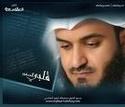 قسم الأناشيد الإسلامية