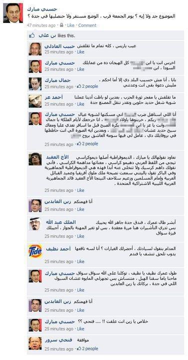 شوف الحكومة المصرية على الفيس بوك Ououuu10