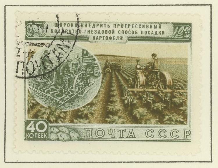 Landwirtschaft Udssr_11