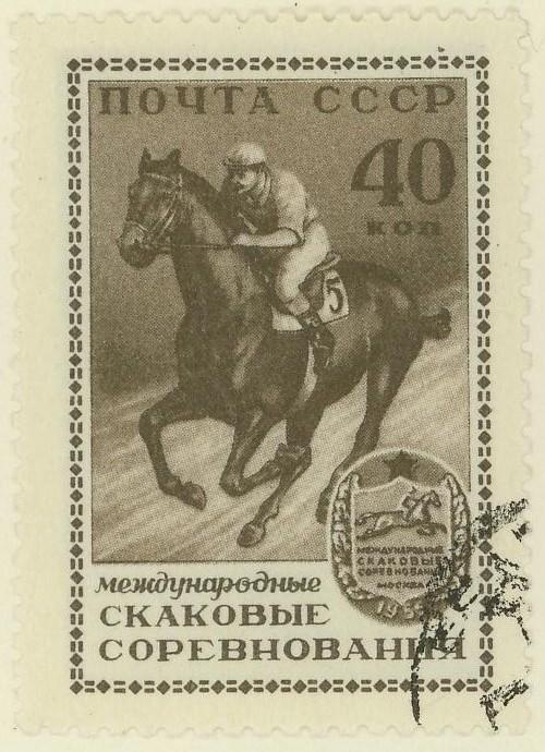 Pferdesport Udssr_14