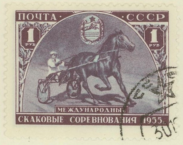 Pferdesport Udssr_15