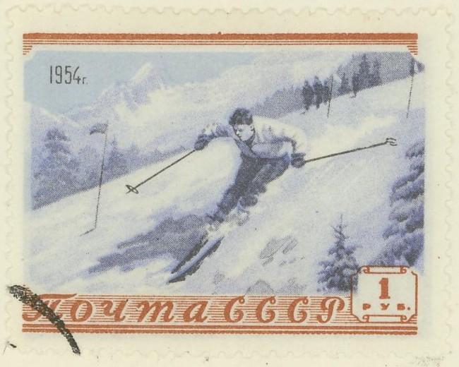 Ski Heil! Udssr_18