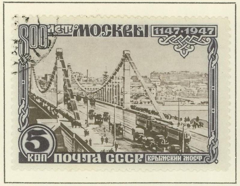 Brücken auf Briefmarken - Seite 2 Udssr_19
