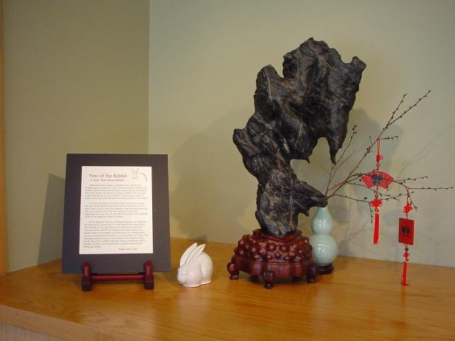 Year of the Rabbit--Natl. Bonsai & Penjing Museum (Washington DC) Dsc00011